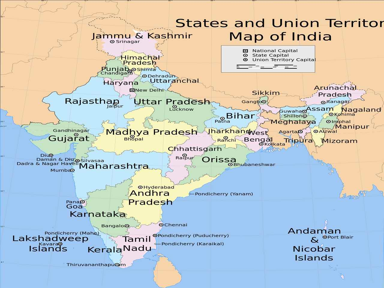 largest-state-in-India