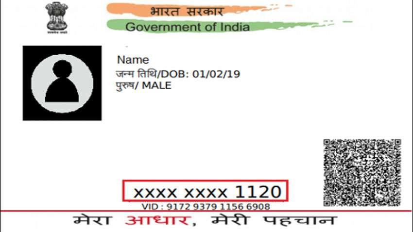 how to change mobile number in aadhaar card